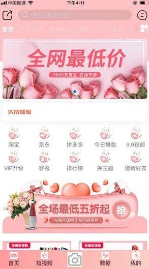 暖暖视频免费大全中文字幕图3