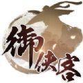 江湖御俠客手游官方最新版 1.0