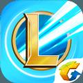 lol2021臻心之礼活动更新最新版 v1.0