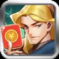 魔法骑士手游官方正式下载最新版地址 v1.3