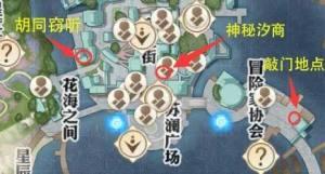 天谕手游神秘汐商在哪 神秘汐商平海镇郊坐标一览图片2