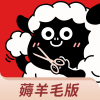 福利羊app