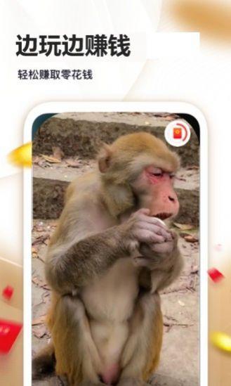 奥利短视频APP安卓版图4: