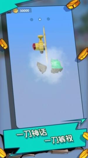 翡翠大师1.19.0版本无限等级最新破解版图片1