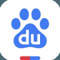 百度app轻量版官方下载安装 v12.26.5.10