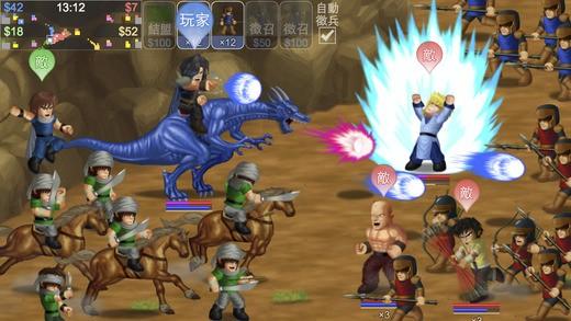 英雄大作战X人物88级人物全解锁无限卡牌版下载图3: