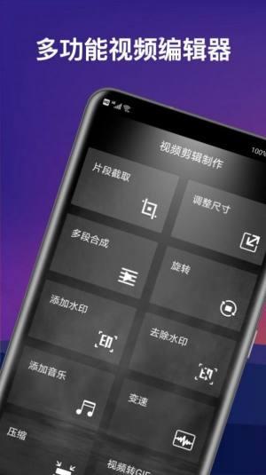 精品一卡二卡三卡四卡免费视频中文观看网址图3: