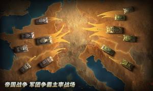坦克无敌畅玩版游戏图4