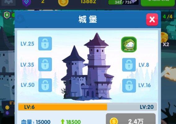 地下城与古堡怎么解锁第三层?解锁第三层攻略[多图]