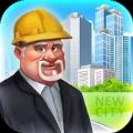 新城市模拟建设游戏