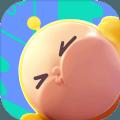 蛋仔派对游戏官方正式版