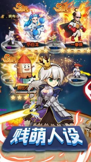 最终迷宫前的少年樱花02中文最新版游戏图片1