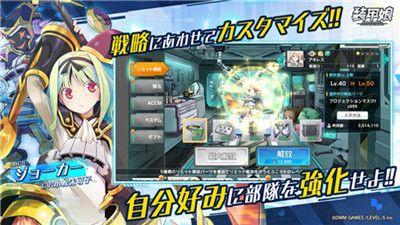 装甲娘战机游戏樱花汉化版图片1