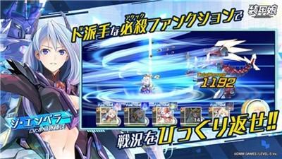 装甲娘战机游戏樱花汉化版图3: