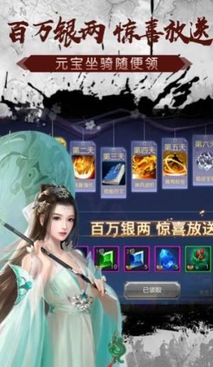 项羽传之问鼎九州官网版图2