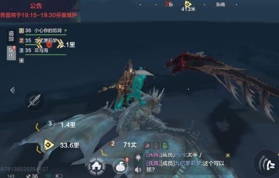 妄想山海宠物推荐:最强宠物排行[多图]图片3