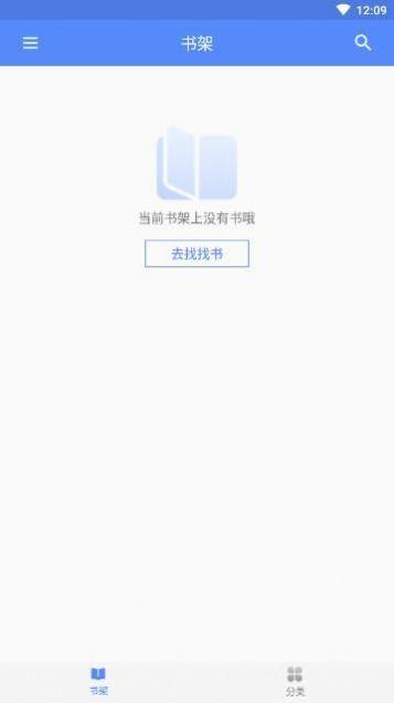 小小书阁App免费阅读最新版图3: