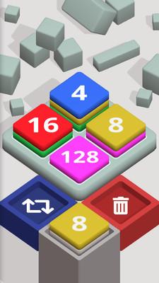 2048方块堆栈游戏红包版图1: