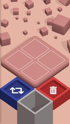 2048方块堆栈游戏红包版图2: