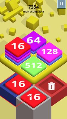 2048方块堆栈游戏红包版图3: