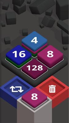 2048方块堆栈游戏红包版图4: