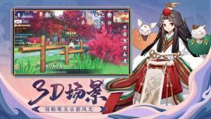 圣域幻想游戏官网安卓版图片1