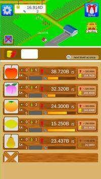 果园经营红包版图1