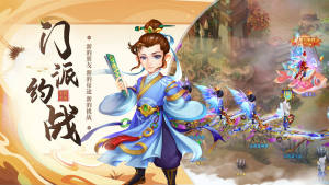霜月西游官网版图3