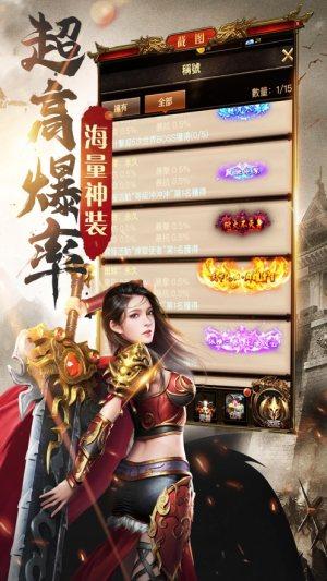 贪玩龙城传奇手游官网版图片2
