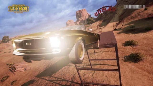 和平精英沙漠豪宅黄金跑车在哪 沙漠豪宅黄金跑车刷新点介绍[多图]图片1