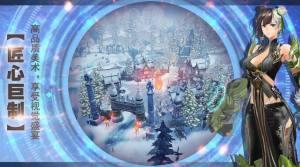 时空猎人之星辰战歌官网版图2