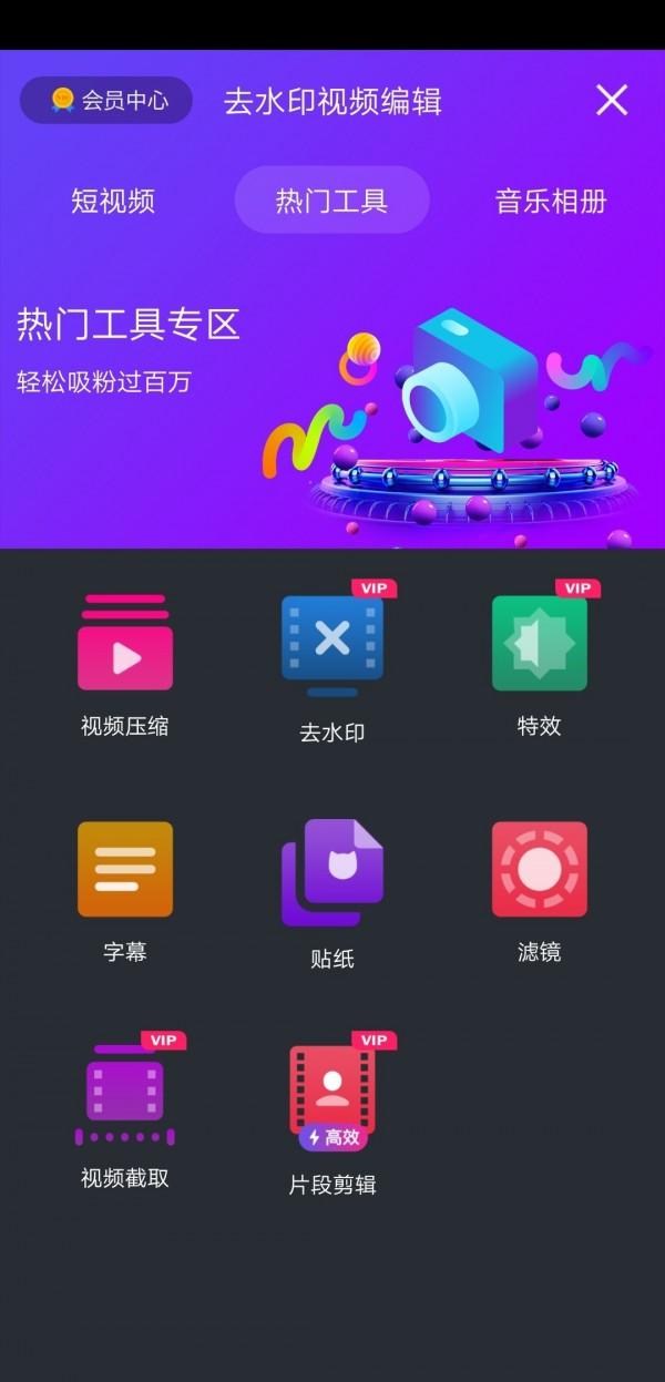 2020中文乱码字幕数字字母乱码最新版永久地址图2: