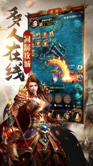 贪玩龙城传奇官网版图2