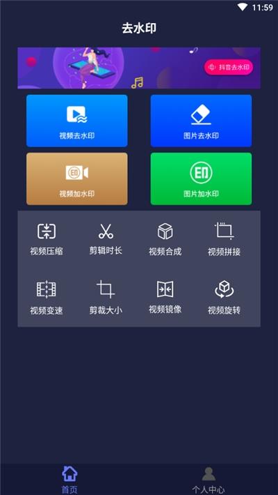 2020中文乱码字幕数字字母乱码最新版永久地址图4: