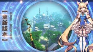 时空猎人之星辰战歌官网版图1