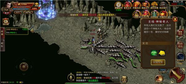 逆天狂战神途手游官方最新版图3: