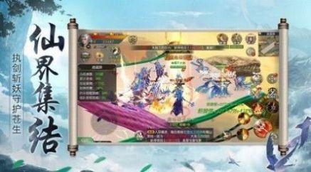 逆剑狂舞手游官方正式版图4: