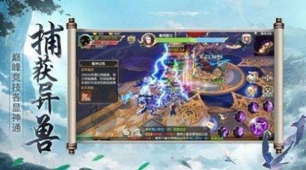 逆剑狂舞手游官方正式版图2: