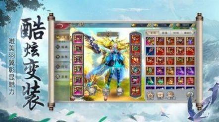 逆剑狂舞手游官方正式版图3: