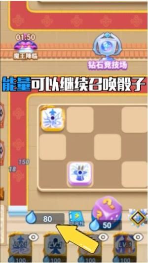 暴走骰子官方版图2