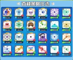 暴走骰子游戏官网安卓版图片1