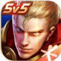 王者荣耀s22破晓版本更新资源包最新版 v3.1.1.6