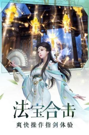 仙魔战场之碧云九歌官网版图1