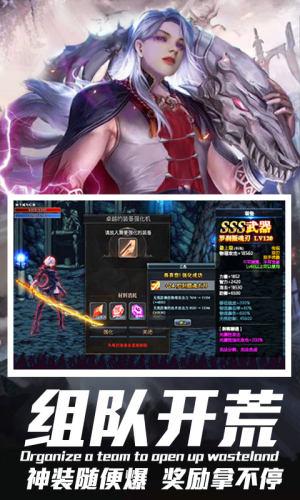 深渊鬼剑士官网版图1