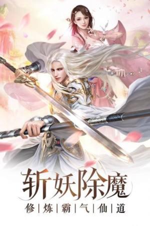 仙魔战场之碧云九歌官网版图3