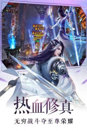 仙魔战场之碧云九歌官网版图4