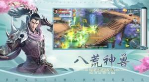 大宋江湖行手游图3