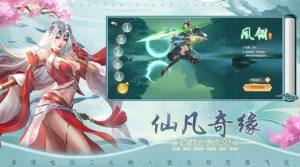 大宋江湖行手游官网最新版图片1