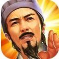 三国仙侠志九州争霸手游官网版 v1.0