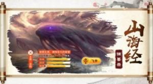 天行道之威武霸天手游官网安卓版图片1